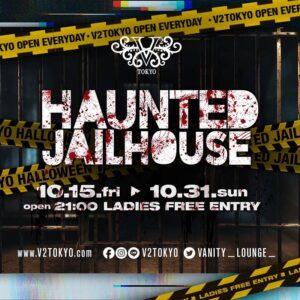 Haunted Jailhouse 2021