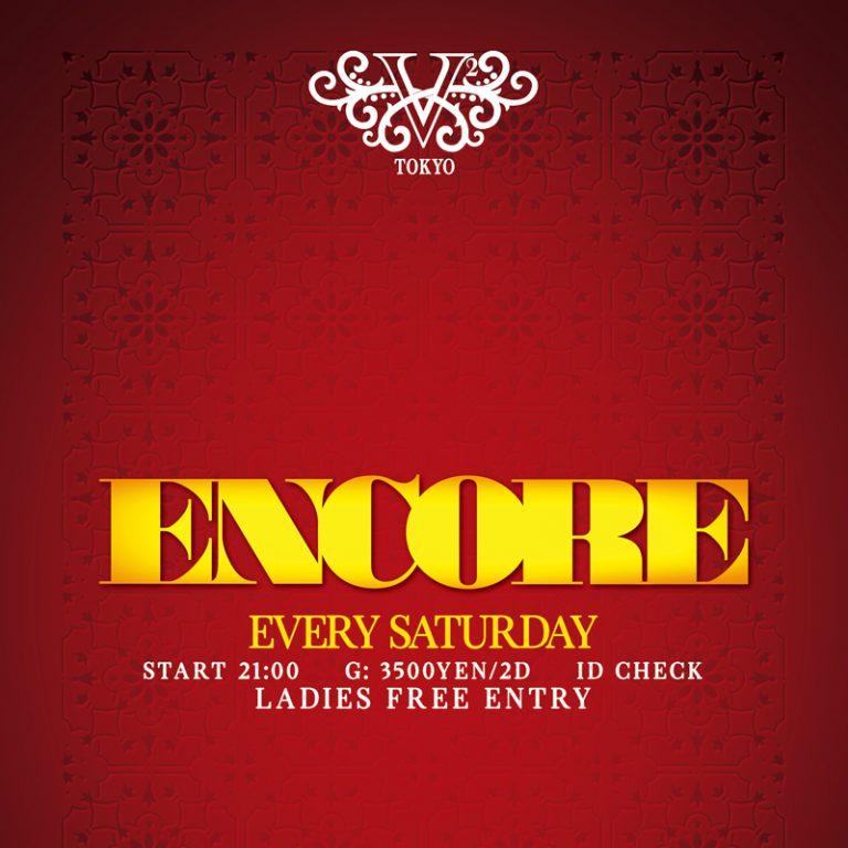 ENCORE Saturday