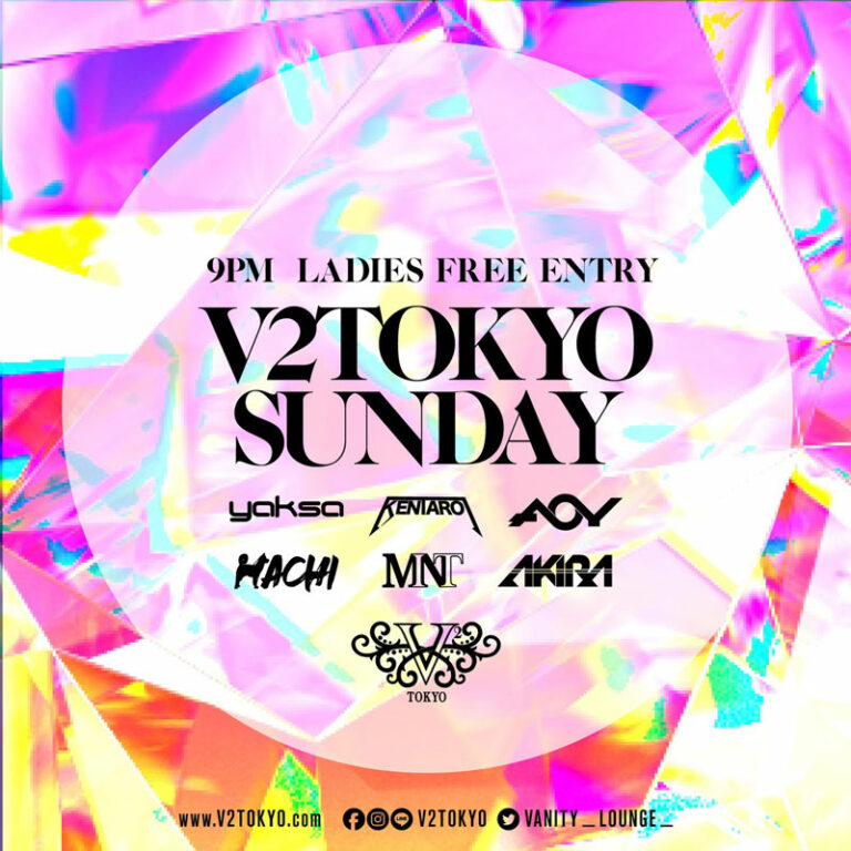 V2 Tokyo Sunday