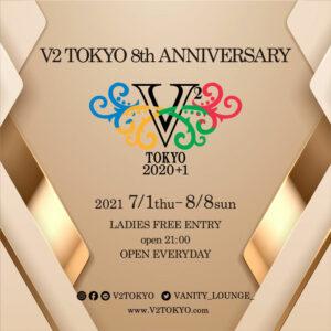 V2 TOKYO 8th Anniversary