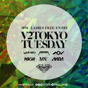 V2 Tuesday