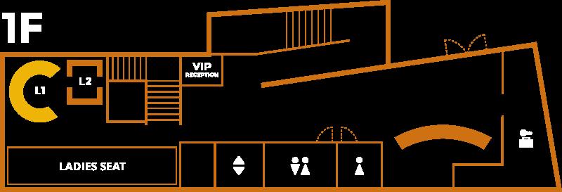 L VIP SEAT