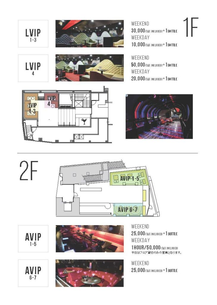 VIP Reservations